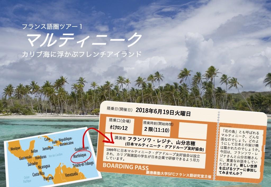 講演会ポスター(訂正版2)